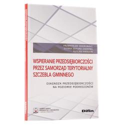 Wspieranie przedsiębiorczości przez samorząd terytorialny szczebla gminnego - okładka - awers