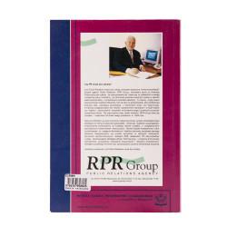 Public relations - wyzwania współczesności - okładka - rewers